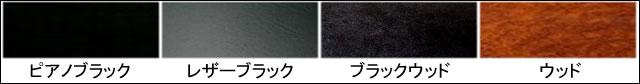 gra012-2_20200530102511d42.jpg