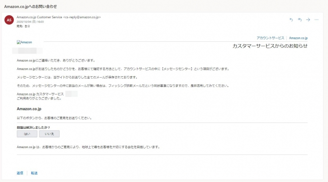 IMG_9119b.jpg