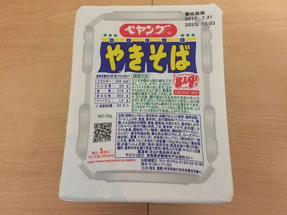 blog_import_5a9b1bc21e9d3_2020063021180535a.jpeg