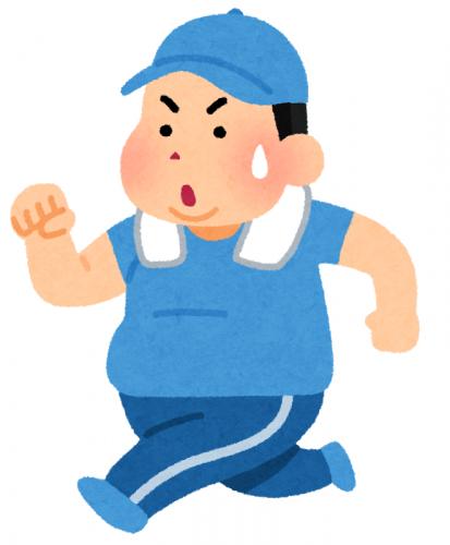 diet_running_man.png