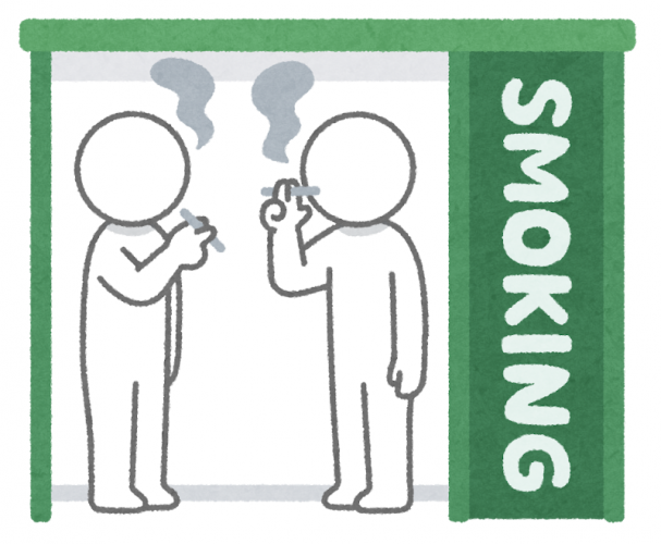 figure_smoking_area_in_20201205085701777.png