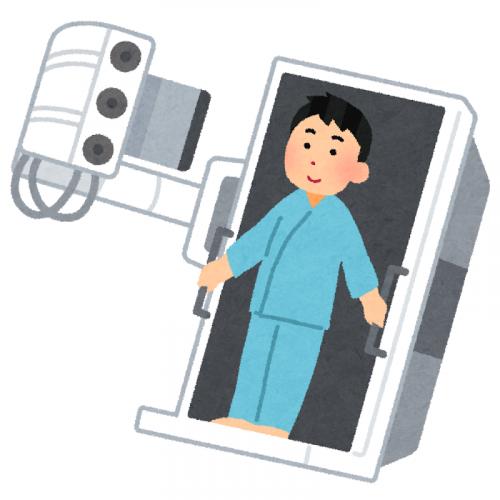 medical_igan.png
