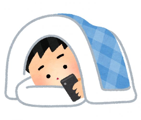 sleep_futon_smartphone_man.png