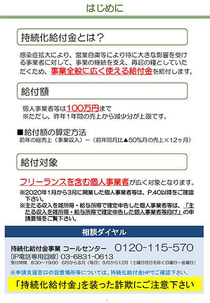 20200818_0.jpg