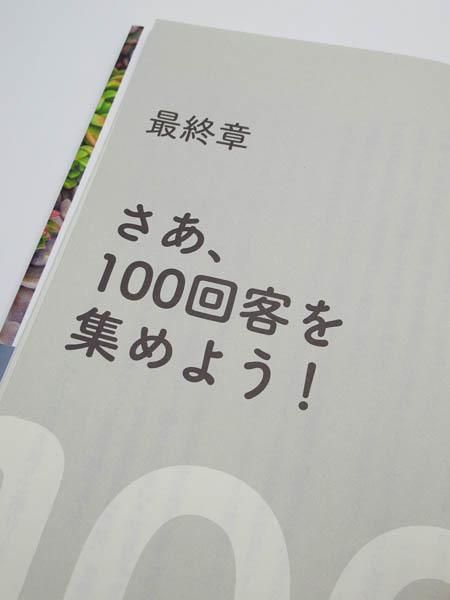 20201025_5.jpg