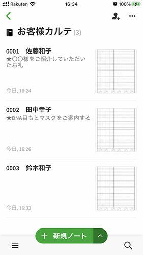 20201130_2.jpg