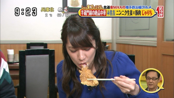 笹崎里菜のニットおっぱいがタイトでエロ過ぎる!!&中川絵美里、内田敦子 (8)