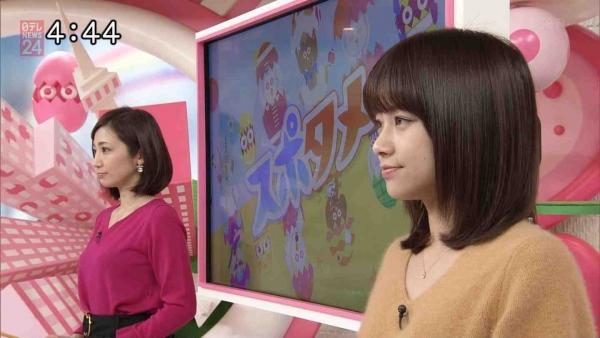 笹崎里菜のニットおっぱいがタイトでエロ過ぎる!!&中川絵美里、内田敦子 (13)