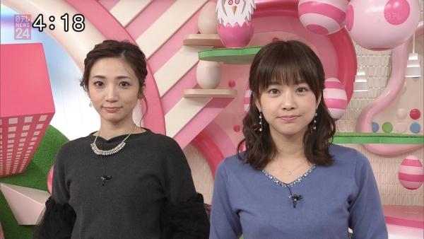 笹崎里菜のニットおっぱいがタイトでエロ過ぎる!!&中川絵美里、内田敦子 (15)