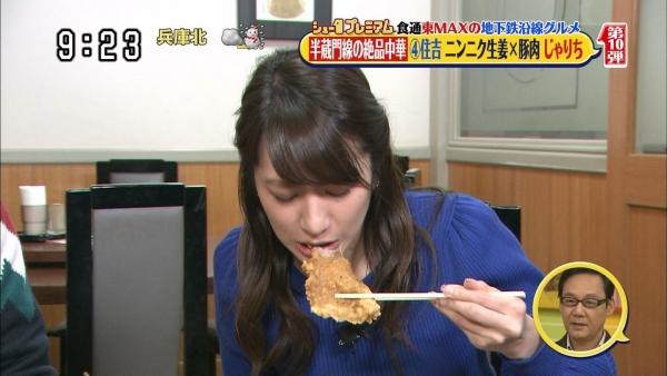 笹崎里菜のニットおっぱいがタイトでエロ過ぎる!!&中川絵美里、内田敦子 (16)
