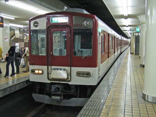 20041010_kintetsu_2050-01.jpg