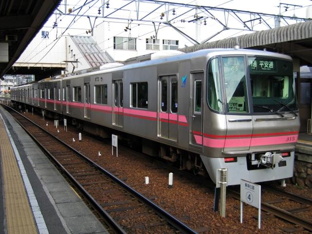 20041010_meitetsu_300-01.jpg