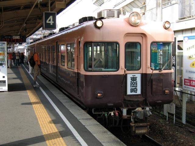 20041010_meitetsu_5500-01.jpg