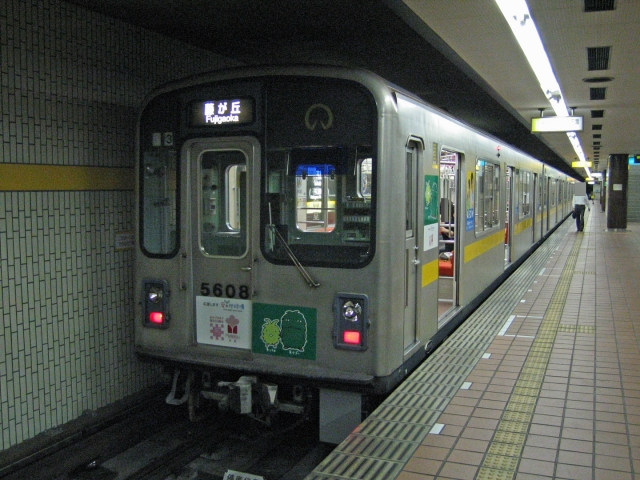 20041010_nagoya_subway_5000-02.jpg