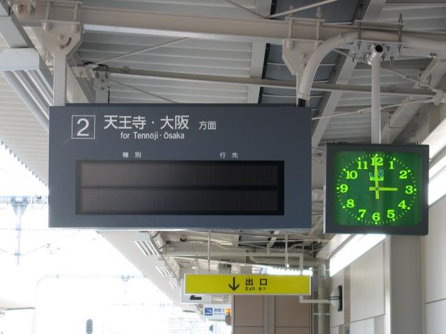 20041017_abikocho-03.jpg