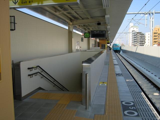 20041017_nagai-01.jpg