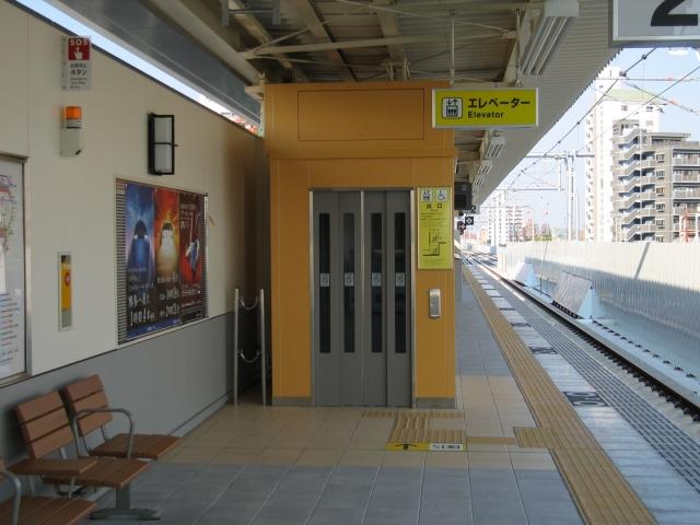 20041017_nagai-02.jpg