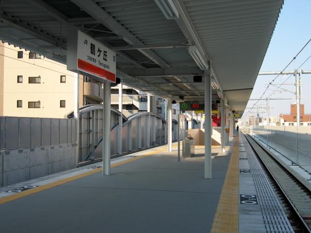 20041017_tsurugaoka-01.jpg