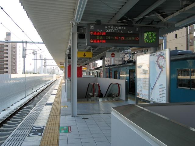 20041017_tsurugaoka-03.jpg