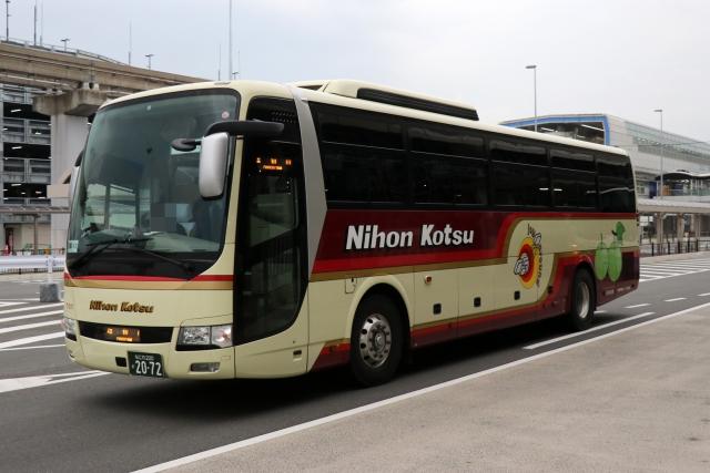 20200112_nihon_kotsu-01.jpg