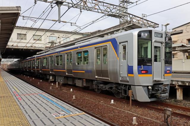 20200125_nankai_8300-03.jpg