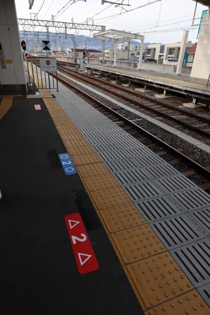 20200126_koshien-02.jpg