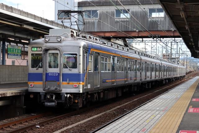 20200209_nankai_6000-01.jpg