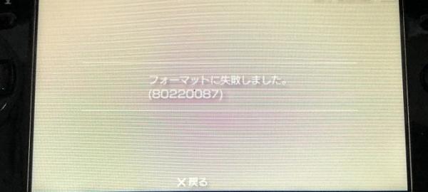 ps_saitekika (2)
