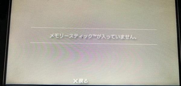 ps_saitekika (4)