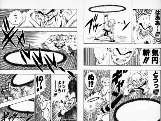 【話題】『ドラゴンボール』クリリンの「気円斬」を科学的に考えると、とんでもなく怖いワザだった!