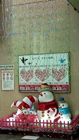 クリスマス飾り2020
