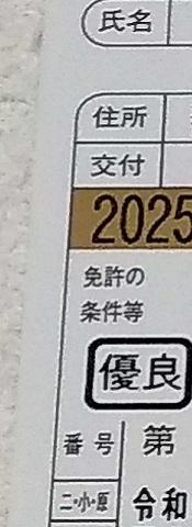 IMG_20201129_195018476.jpg
