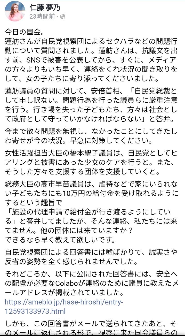 Screenshot_20200430.png