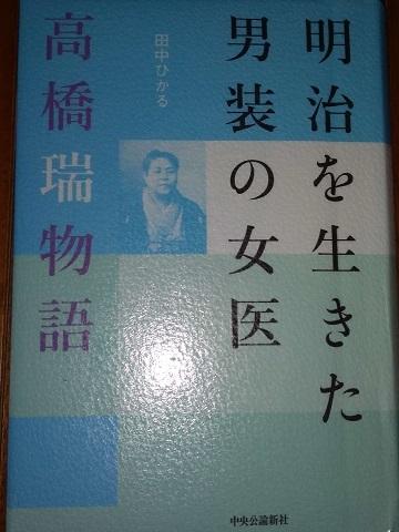 book-la.jpg