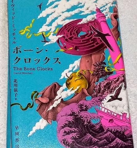 book20201013.jpg