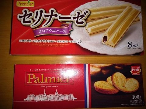 外国お菓子