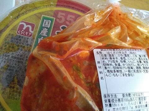 キムチ食べ比べ