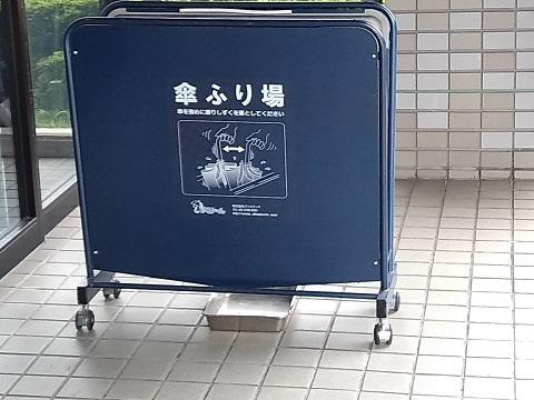 kokuzei.jpg