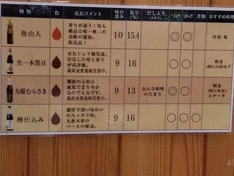 kousokuwao5.jpg