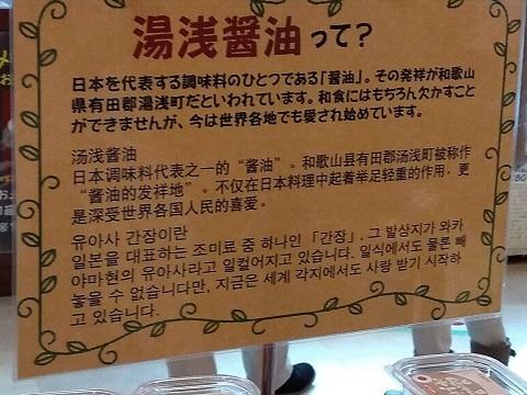 kousokuwao6.jpg
