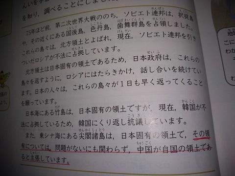 kyoukasyo2.jpg