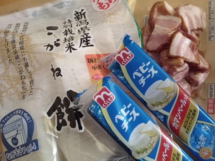 餅ベーコンチーズ海苔