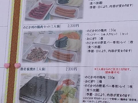 sigisannodokamura22.jpeg