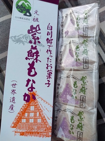 sirakawagou13.jpg