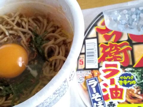 日清新作カップ麺