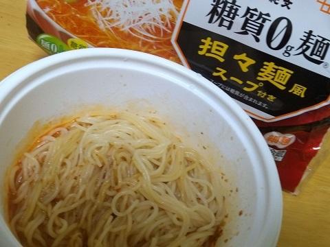糖質OFF麺