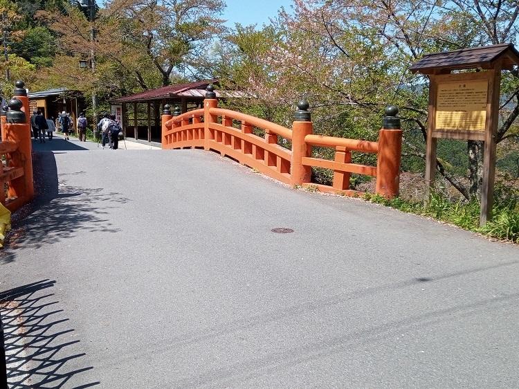 金峯山 大橋