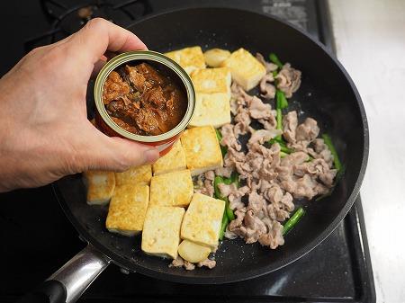 サバ缶ストロング雷豆腐058