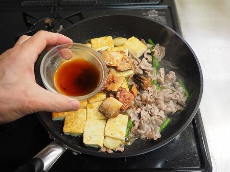 サバ缶ストロング雷豆腐062