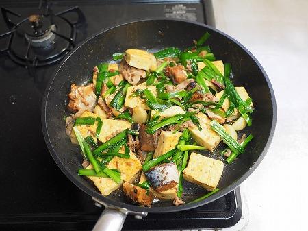 サバ缶ストロング雷豆腐067